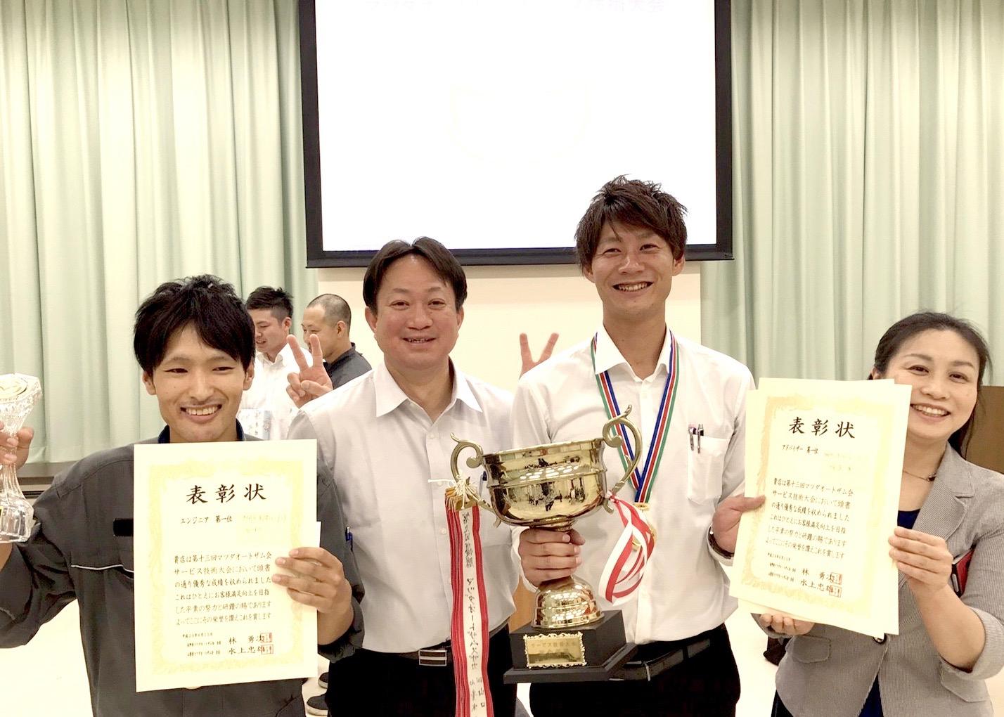 サービス技術大会優勝1